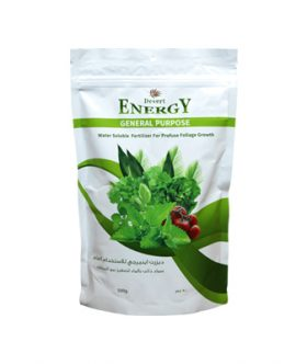 desert-energy-general-purpose-fertilizer