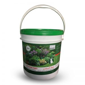 'Chicken Fert' Organic Pellet Fertilizer