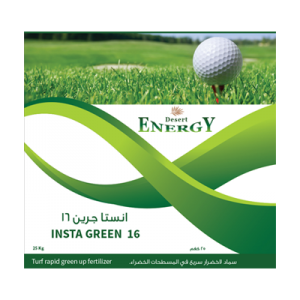 Insta Green Fertilizers