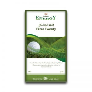 Ferro Twenty Fertilizers for Lawn and Plants
