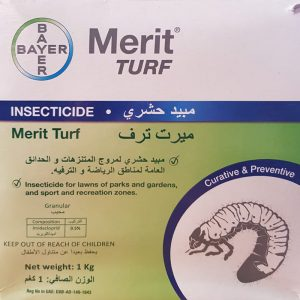 merit-turf-insecticide-1kg