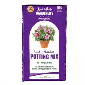 gardeners-potting-mix-1