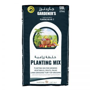 gardeners-potting-mix-2